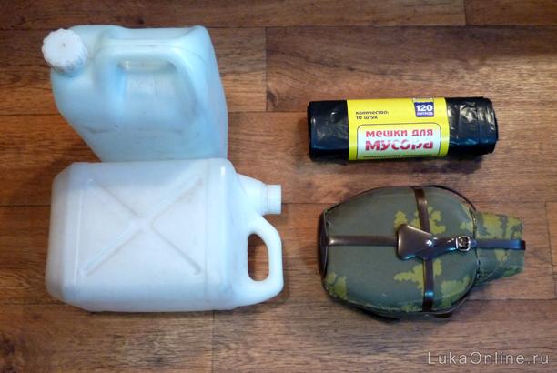 фляга-канистра-пакеты-для-мусора1