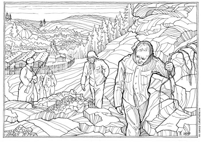 Гора Верблюд: Легенда о Гансе. Версия вторая
