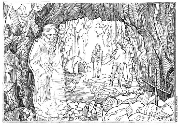 Гора Верблюд: Легенда о Гансе
