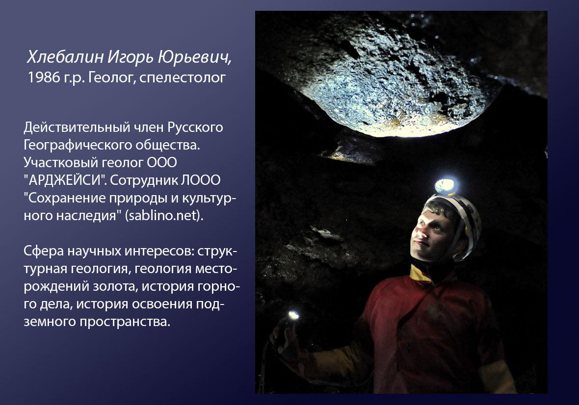 Русские телки на природе с членом 15 фотография