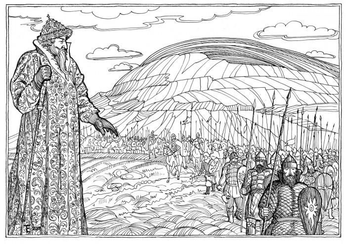 Царев курган — предания
