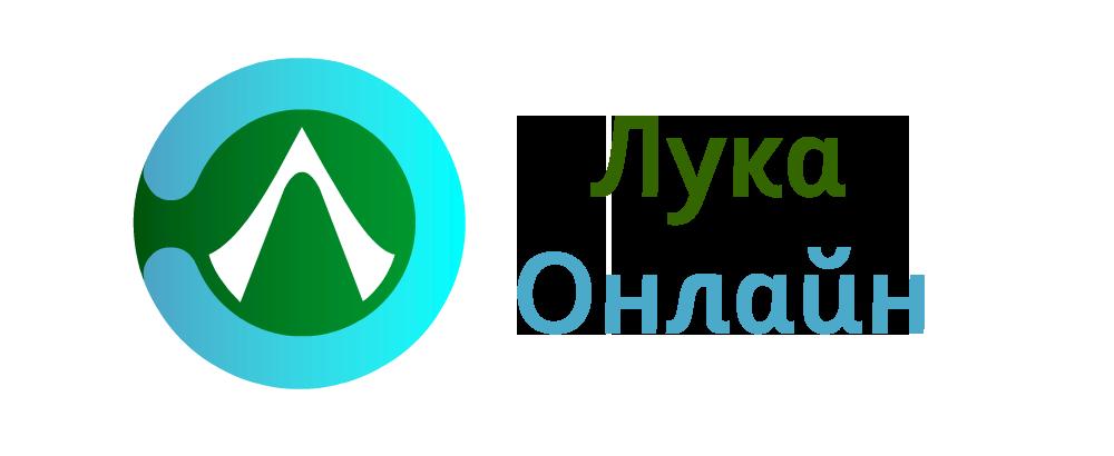 Логотип Lukaonline
