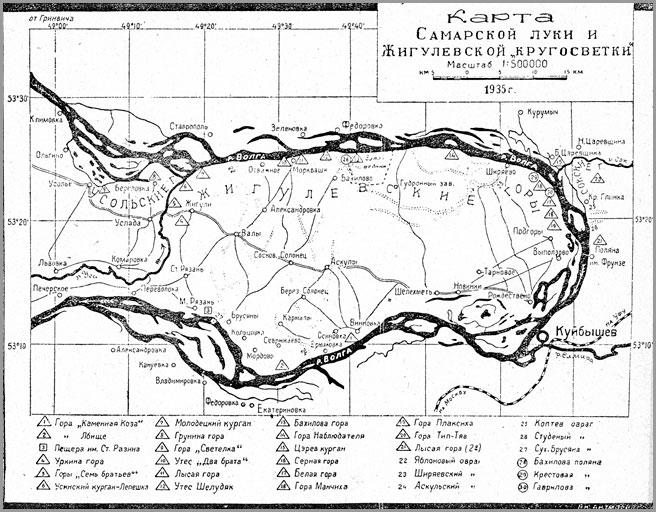 karta-zhigulevskoi-krugosvetki