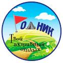 """Клуб активного отдыха """"Родник"""""""