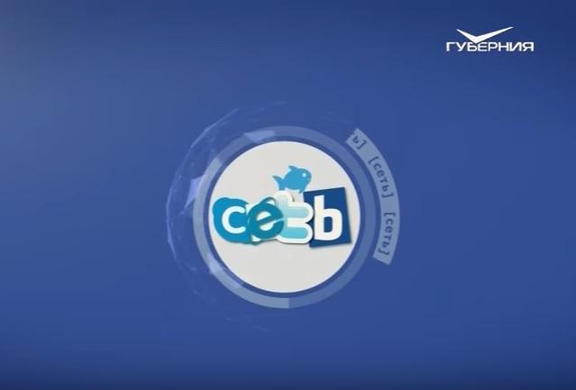 Самарский телеканал «Губерния» сделал обзор на фотографии ночного неба LukaOnline