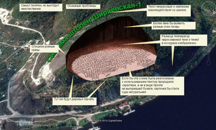Студия Артемия Лебедева линчевала карту-разрез штолен горы Поповой, сделанную на LukaOnline