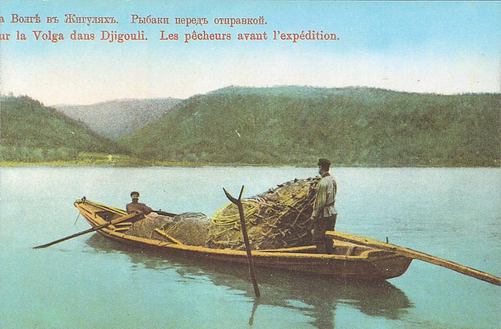 Рыбаки перед отправкой