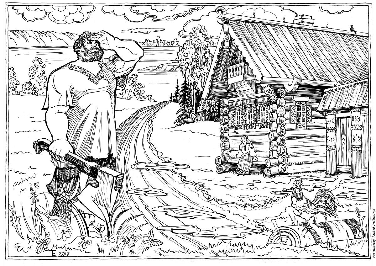 Начало села Севрюкаево
