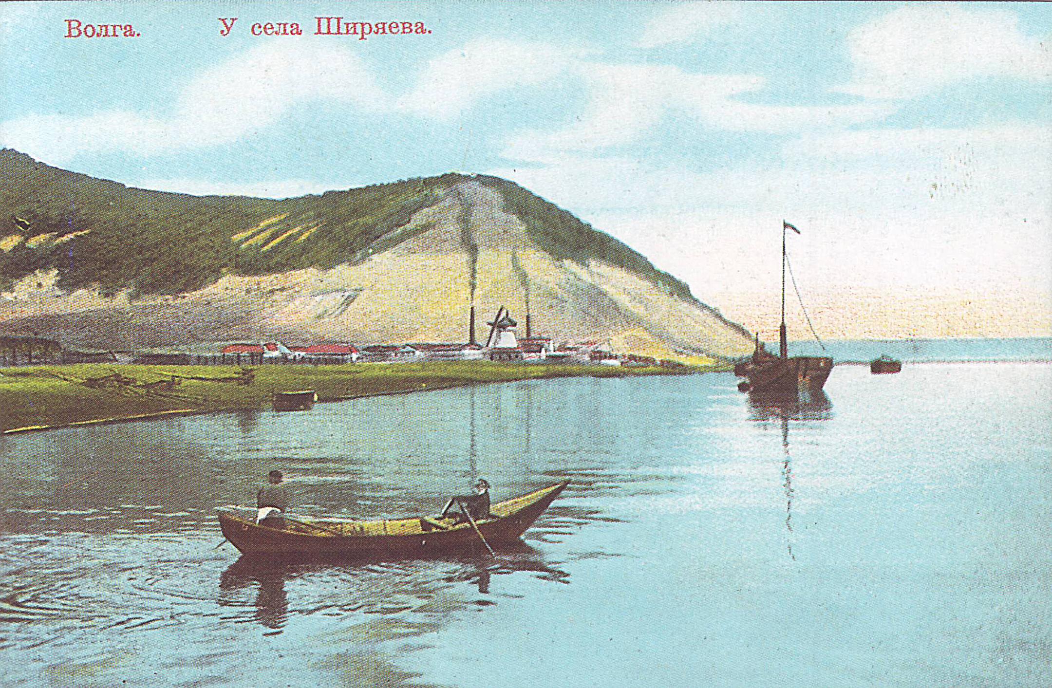 У села Ширяево