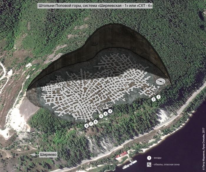 Карта, схема штолен горы Поповой, Ширяевская — 1 или СХТ — 6, улучшенная версия