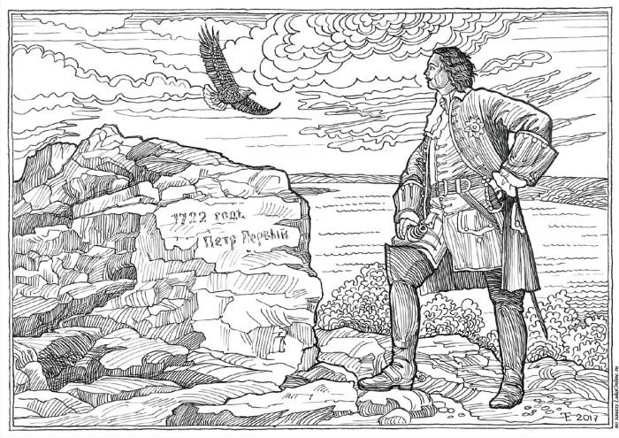 Петров Камень — предание