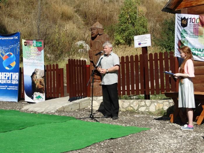 В Ширяеве открыли благоустроенную тропу на гору Попову