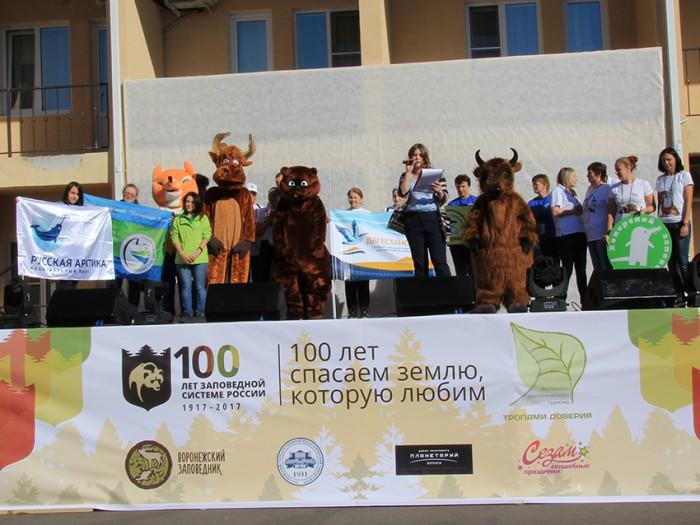 Национальный парк «Самарская Лука» принял участие в V межрегиональном фестивале экологического туризма «Тропами доверия»